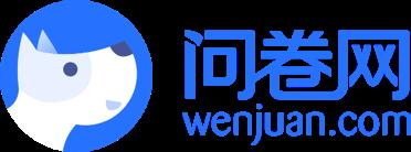 王者荣耀代打接单网站_网络调查平台,问卷调查,报名表、考试测验
